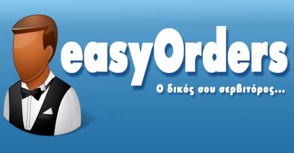 Easy Orders logo